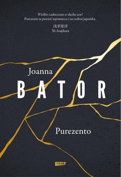bator-purezento-znak-06.11.2017_790x1157